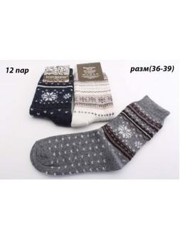 Носки зима-w608-076156