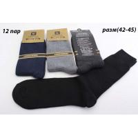 Носки зима 12 пар-w608-078165 (размер 42-45)