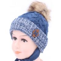 Детская вязаная шапка Бест D40429-46-50