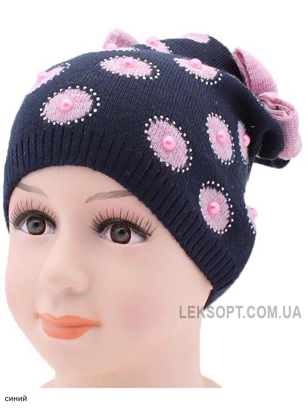 Детская вязаная шапка Бусины