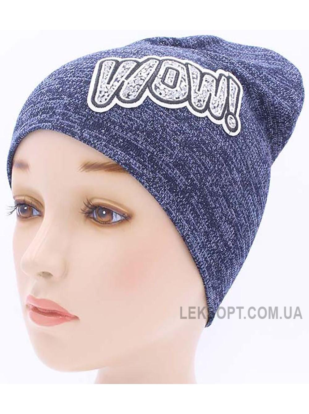 Детская трикотажная шапка BTA03717-52-56