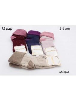 Носки зима - w608-15609