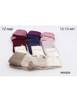 Носки зима - w608-15709