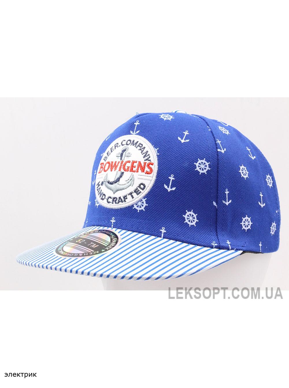 Rap - D79185-50-52