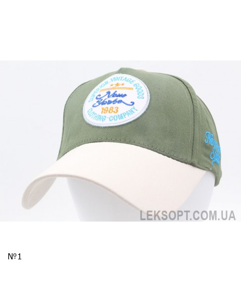 Лето - D73145-52-54