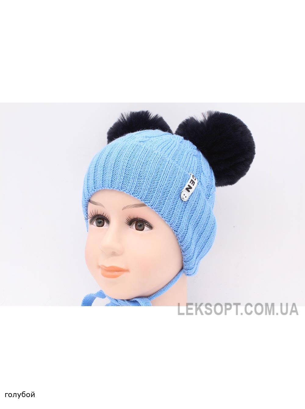 Детская вязаная шапка S97-44-31-46-48