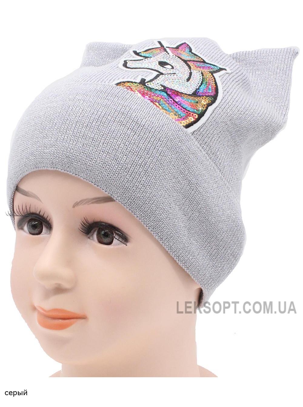 Детская вязаная шапка Единорог DV10324-46-50