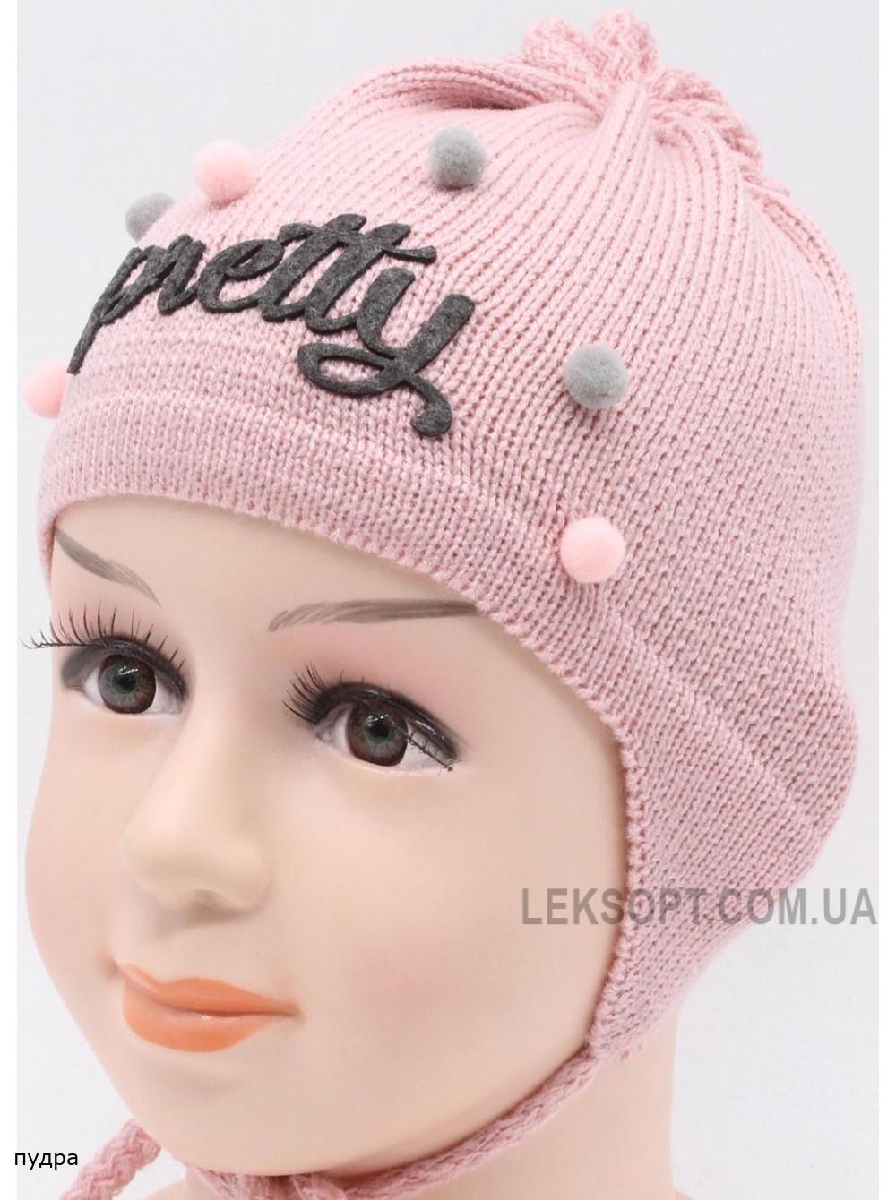 Детская вязаная шапка Прити DV12030-42-46