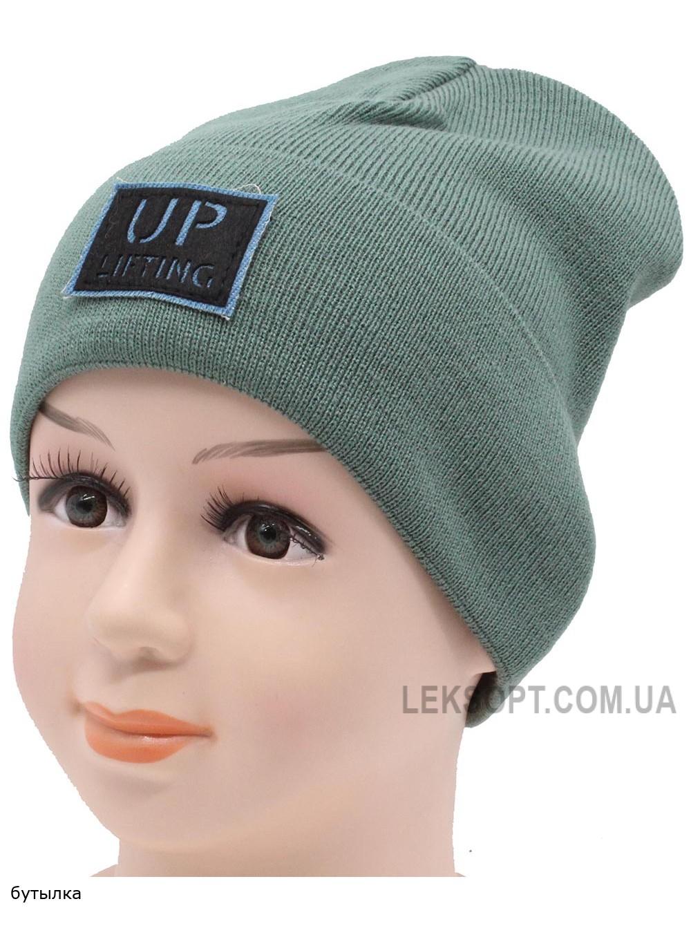 Детская вязаная шапка Фристайл DV11222-48-52