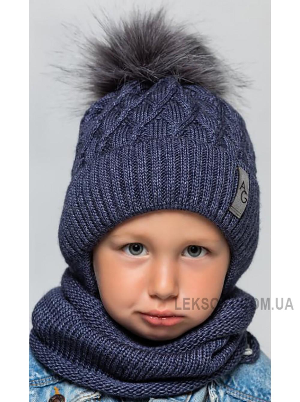 Детская вязаная шапка D619295-46-50 Марк