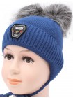Детская вязаная шапка №1200-46-48