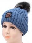 Детская вязаная шапка №25190-48-54 буб