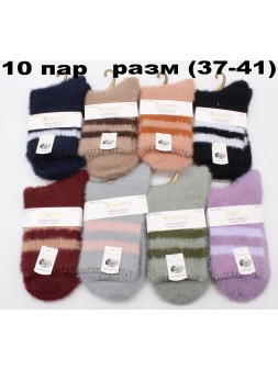 Носки зима-w608-357105 (Норка+шерсть)