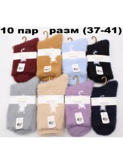 Носки зима-w608-358105 (Норка+шерсть)