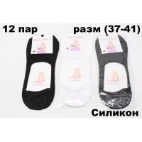 Носки лето - sc608-30553