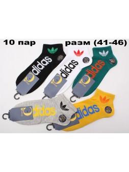 Носки осень - sm608-35088