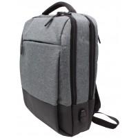 Школьный рюкзак мужской Name 30х42х18 - Na-140-1