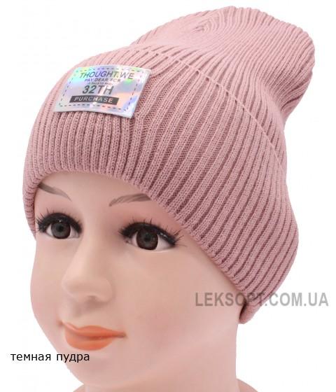 Детская вязаная шапка №001185-52-54
