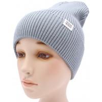 Детская вязаная шапка №022185-54-56