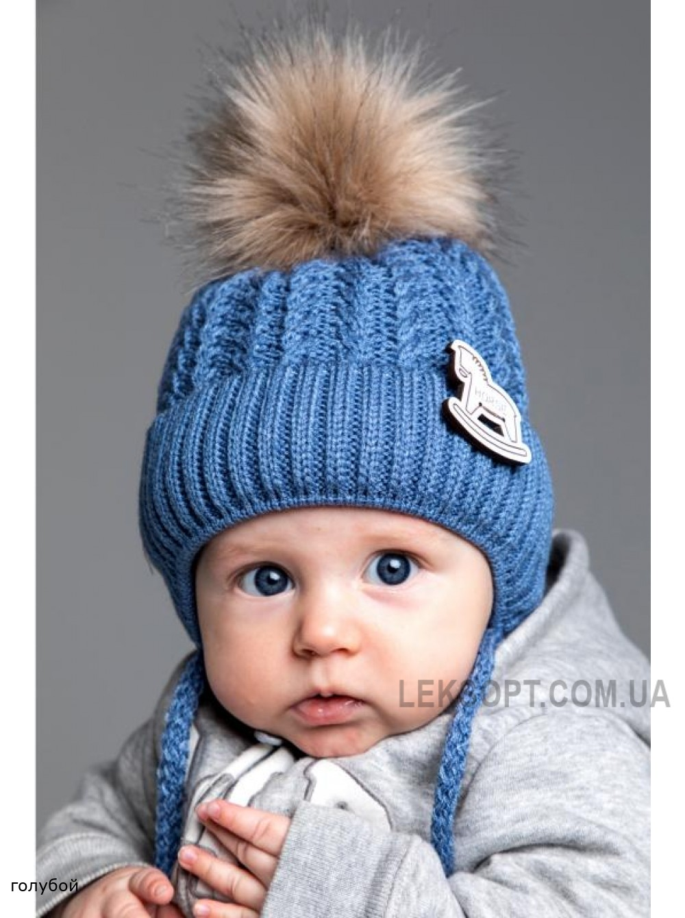 Детская вязаная шапка Конек D79732-40-44